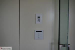 Multiroom klawiatura Casa Tunes