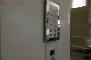 Inteligentny dom LCN GT12S