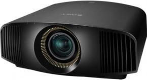 Projektor kinowy SONY VPL-VW320ES B